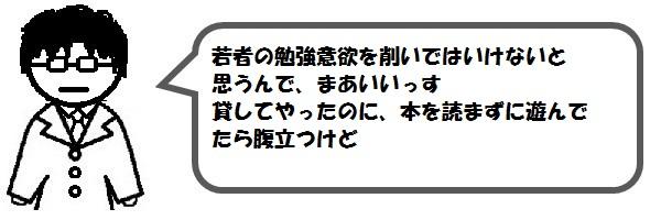 f:id:ph_minimal:20201020211639j:plain
