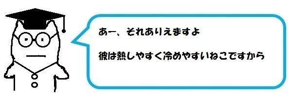 f:id:ph_minimal:20201020211656j:plain