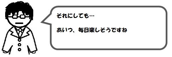 f:id:ph_minimal:20201020211735j:plain
