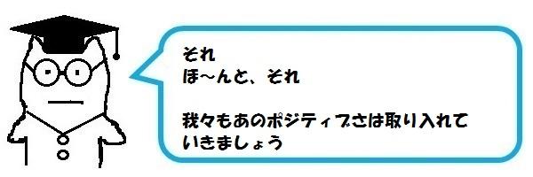 f:id:ph_minimal:20201020211753j:plain