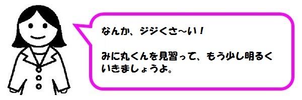f:id:ph_minimal:20201020211808j:plain