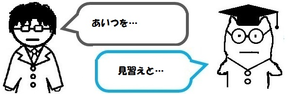 f:id:ph_minimal:20201020211822j:plain