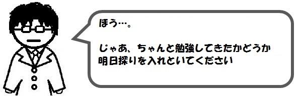 f:id:ph_minimal:20201020213251j:plain