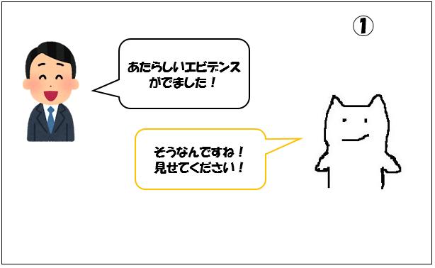 f:id:ph_minimal:20201129192350p:plain
