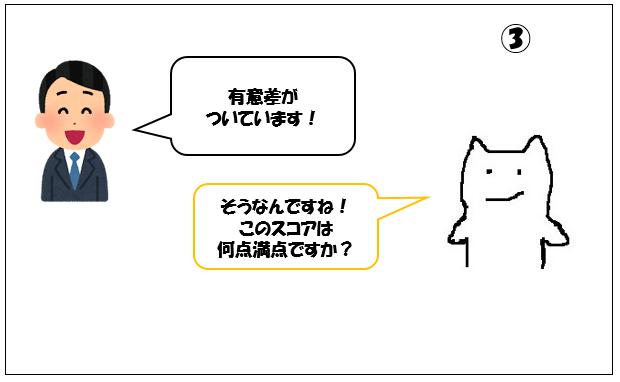 f:id:ph_minimal:20201129192431p:plain