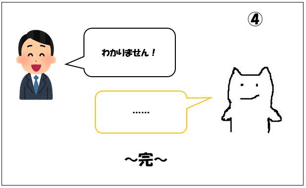 f:id:ph_minimal:20201129192454p:plain
