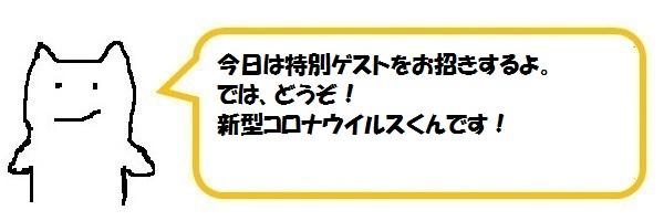 f:id:ph_minimal:20210128204226j:plain