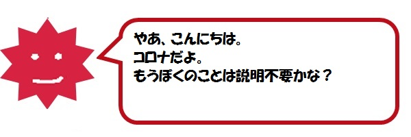 f:id:ph_minimal:20210128204259j:plain