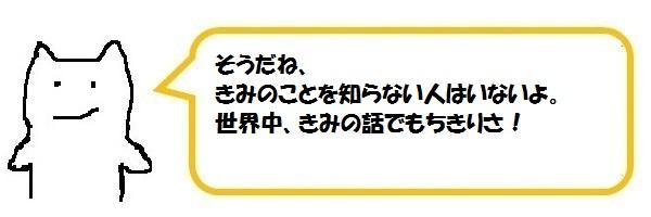 f:id:ph_minimal:20210128204321j:plain
