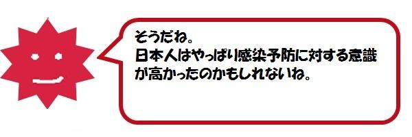f:id:ph_minimal:20210128204530j:plain