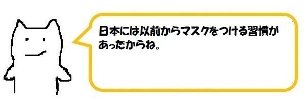 f:id:ph_minimal:20210128204601j:plain