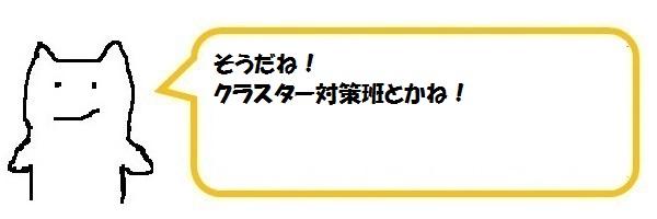 f:id:ph_minimal:20210128204941j:plain