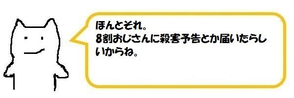 f:id:ph_minimal:20210128205137j:plain
