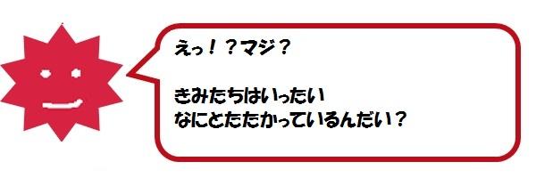 f:id:ph_minimal:20210128205203j:plain