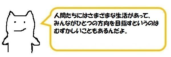 f:id:ph_minimal:20210128205232j:plain
