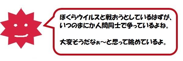 f:id:ph_minimal:20210128205347j:plain