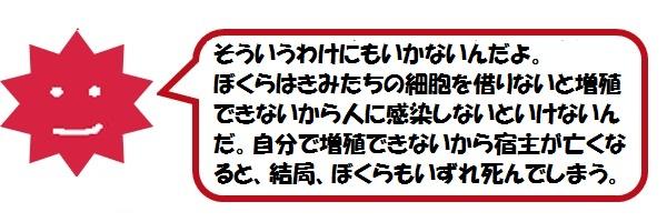 f:id:ph_minimal:20210128210018j:plain