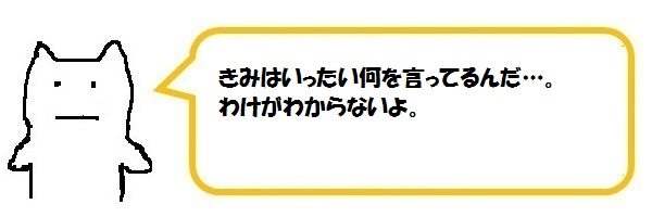 f:id:ph_minimal:20210128210523j:plain