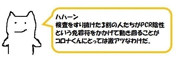 f:id:ph_minimal:20210128210736j:plain