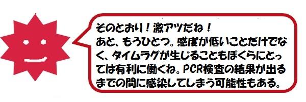 f:id:ph_minimal:20210128210802j:plain