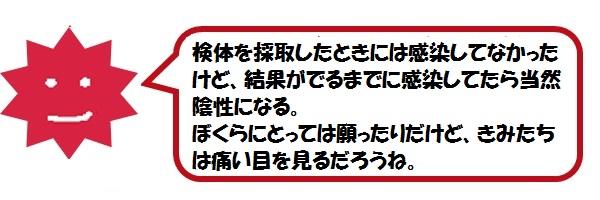 f:id:ph_minimal:20210128210924j:plain