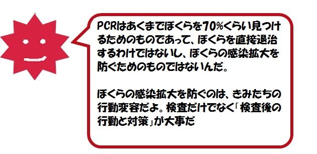 f:id:ph_minimal:20210128211220j:plain