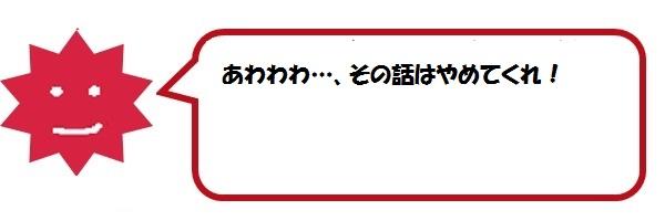 f:id:ph_minimal:20210128211408j:plain