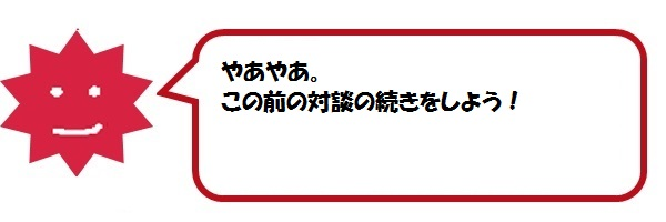 f:id:ph_minimal:20210202224021j:plain
