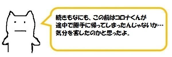 f:id:ph_minimal:20210202224040j:plain