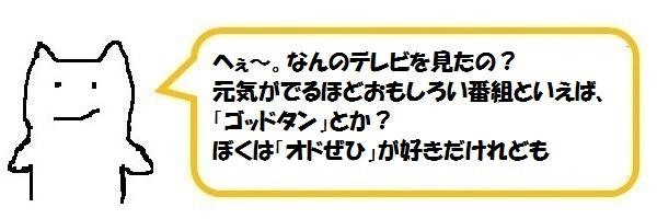f:id:ph_minimal:20210202224158j:plain