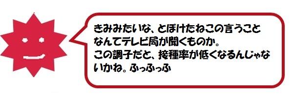 f:id:ph_minimal:20210202224351j:plain