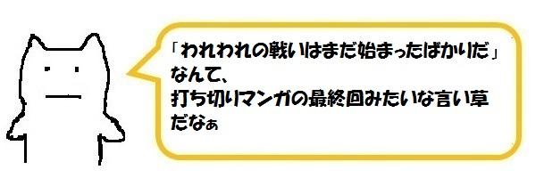 f:id:ph_minimal:20210202224454j:plain