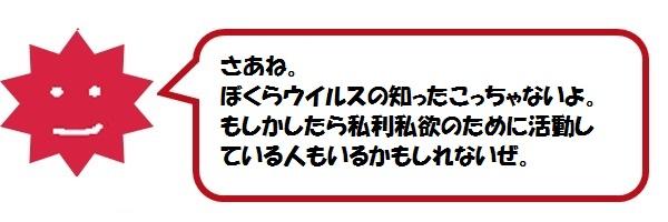 f:id:ph_minimal:20210202224644j:plain