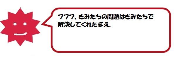 f:id:ph_minimal:20210202224729j:plain