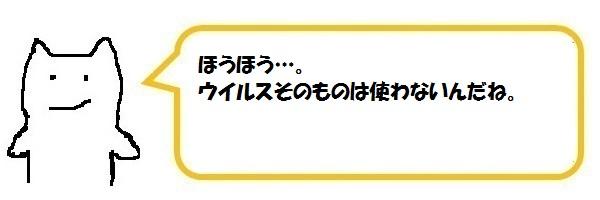 f:id:ph_minimal:20210202224947j:plain