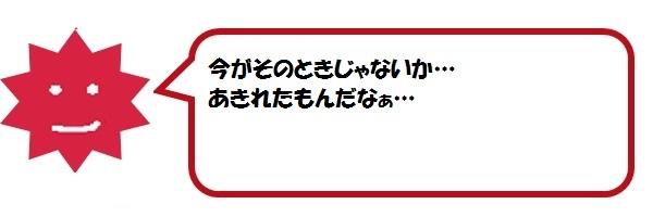 f:id:ph_minimal:20210202225239j:plain