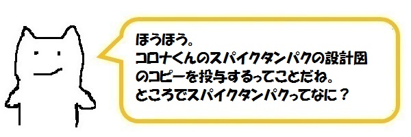 f:id:ph_minimal:20210202225344j:plain