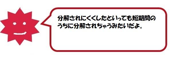 f:id:ph_minimal:20210202225649j:plain