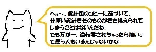 f:id:ph_minimal:20210202225832j:plain