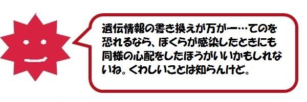 f:id:ph_minimal:20210202230040j:plain