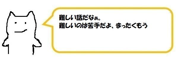 f:id:ph_minimal:20210202230059j:plain