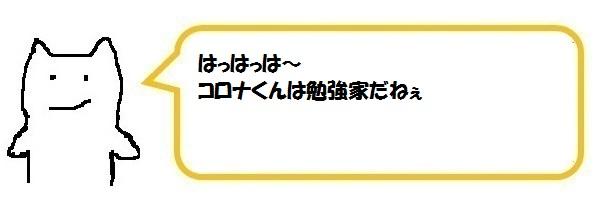 f:id:ph_minimal:20210202230141j:plain