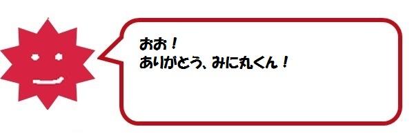 f:id:ph_minimal:20210202230402j:plain