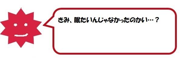 f:id:ph_minimal:20210202230440j:plain
