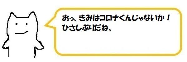 f:id:ph_minimal:20210815100200j:plain