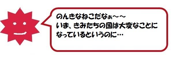 f:id:ph_minimal:20210815100219j:plain