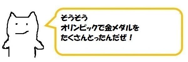 f:id:ph_minimal:20210815100232j:plain