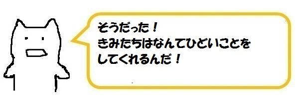 f:id:ph_minimal:20210815100254j:plain