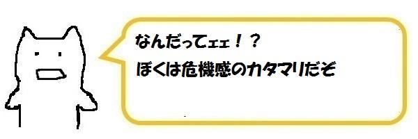 f:id:ph_minimal:20210815100316j:plain