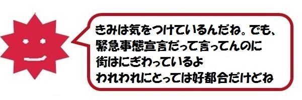 f:id:ph_minimal:20210815100351j:plain